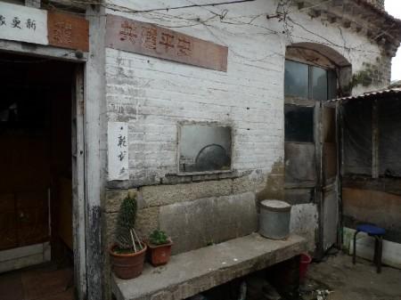 weihai-shandong-hutong-99c