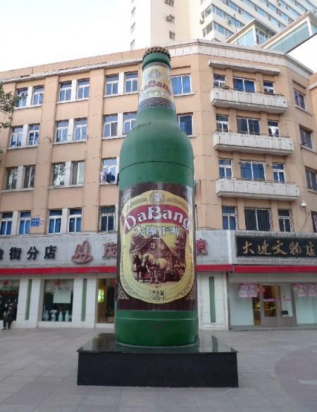dabang-bier-1
