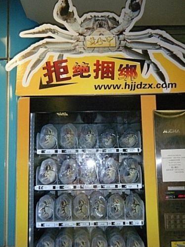 krabben-automaat-china-0