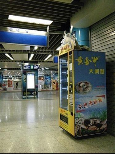 krabben-automaat-china-1
