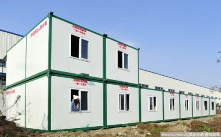 Goedkope containerhuizen in China