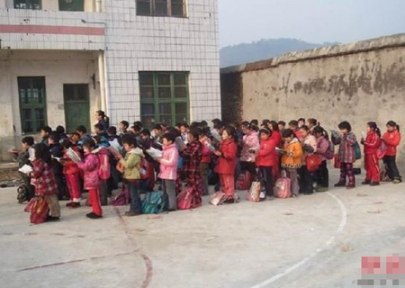 school-wugang-4