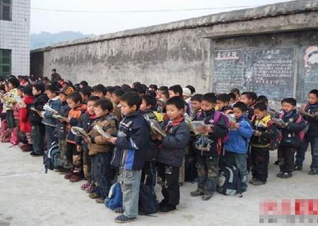 school-wugang-6