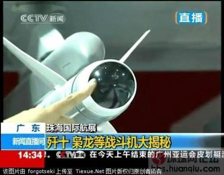 wapenmeisje-china-2a