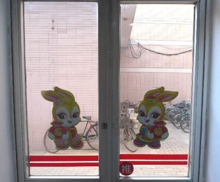 vrolijk-jaar-van-het-konijn