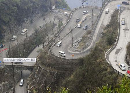 a-politie-bergweg-china-2