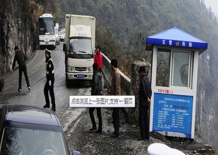 a-politie-bergweg-china-3