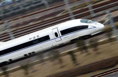 bj-sh-train-1