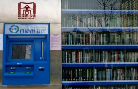 boeken-automaat-2