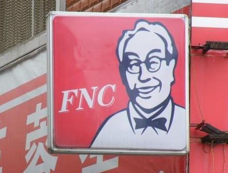 fnc-2