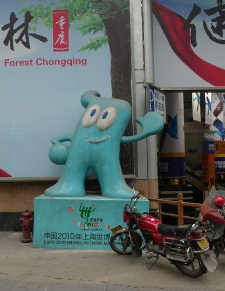 haibao-cq-1