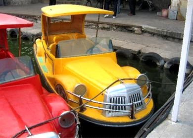 parkboot-pek-1