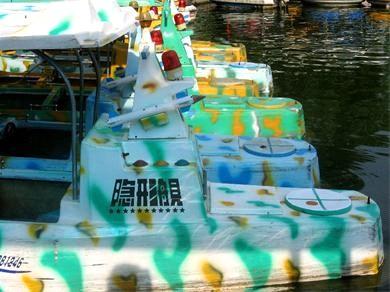 parkboot-pek-8