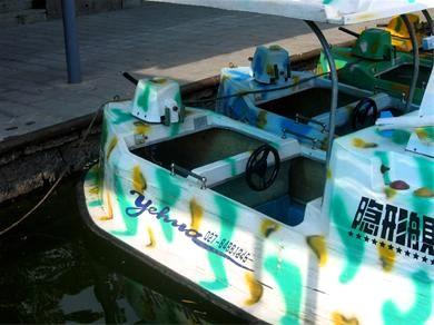 parkboot-pek-91