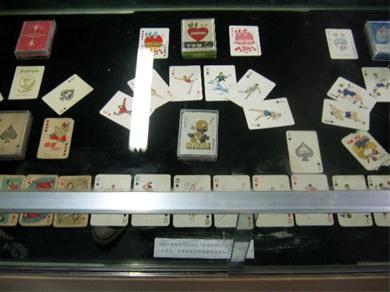 pokermus-beijing-4