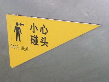 care-head-pek-1