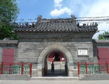 zhihua-tempel-beijing-1