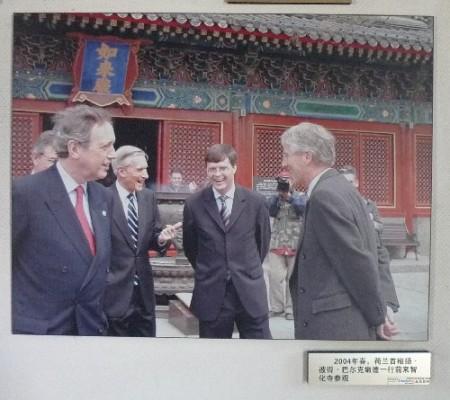 zhihua-tempel-beijing-4