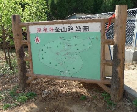beijing-bergen-tempel-2-2
