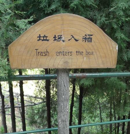 beijing-bergen-tempel-2-91