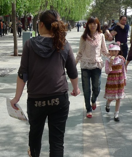 meisje-in-mooie-broek-china-3