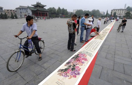 a-calligrafie-china-1