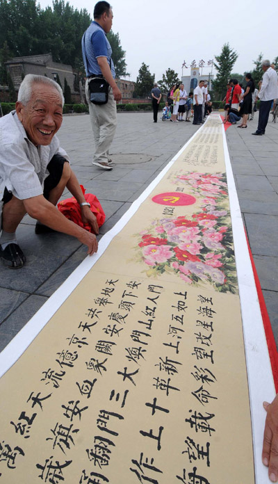 a-calligrafie-china-2