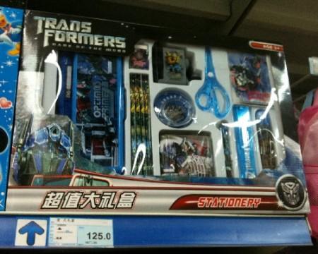 transformers-schrijf-china-1