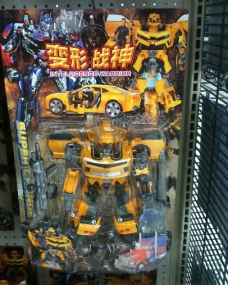 transformer-1