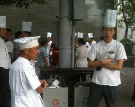 a-touw-beijing-2