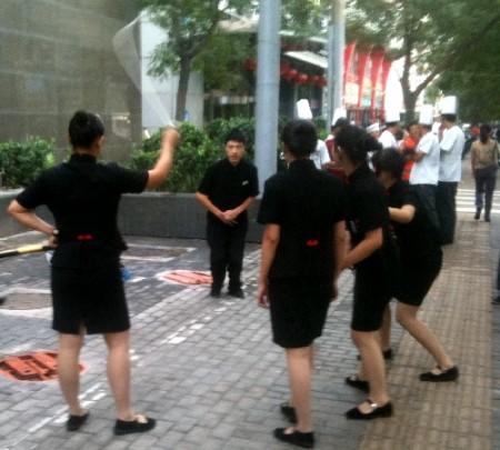 a-touw-beijing-4