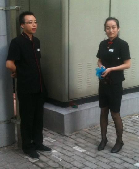 a-touw-beijing-8