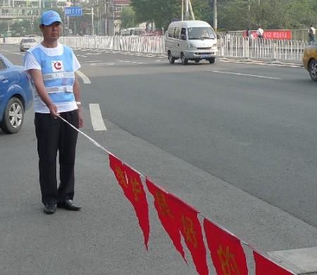 fietspolitie-beijing-3