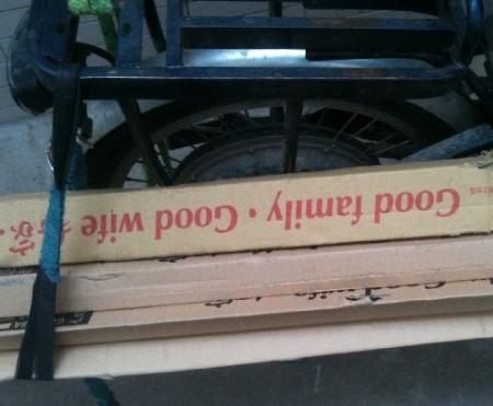 good-fiets-1
