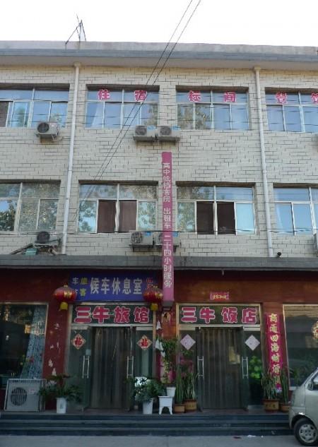 lamp-hotel-baijian-4
