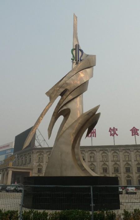 beeld-groot-beijing-1
