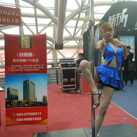 paaldansen-huizenmarkt-china-1