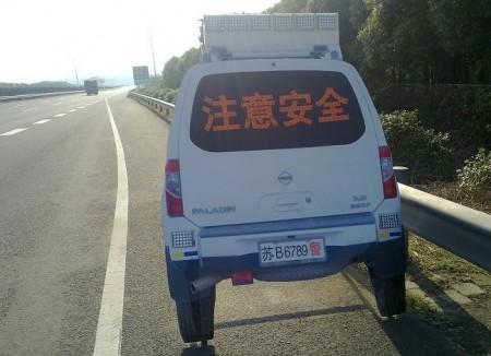politie-china-snelweg-1