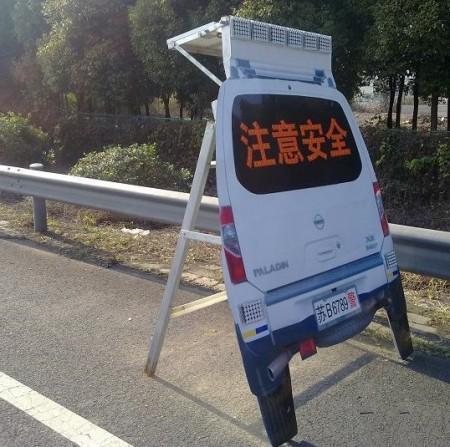 politie-china-snelweg-2