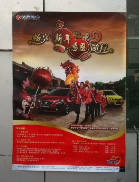 a-draken-poster-1