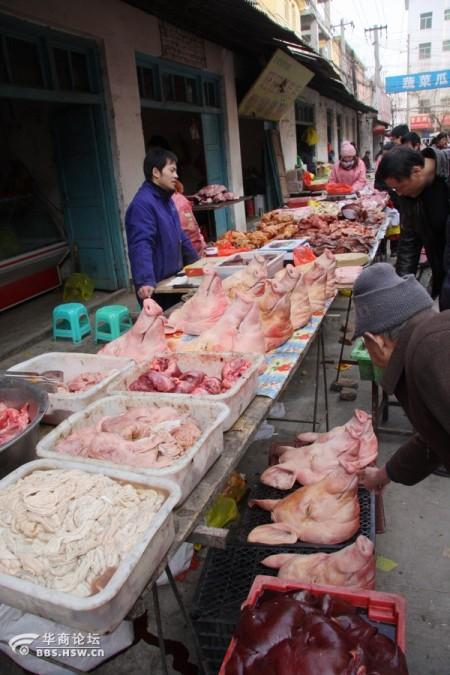 a-varkenskoppen-china-1