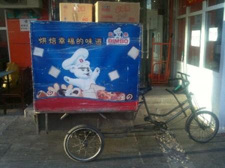 bimbo-fiets-1